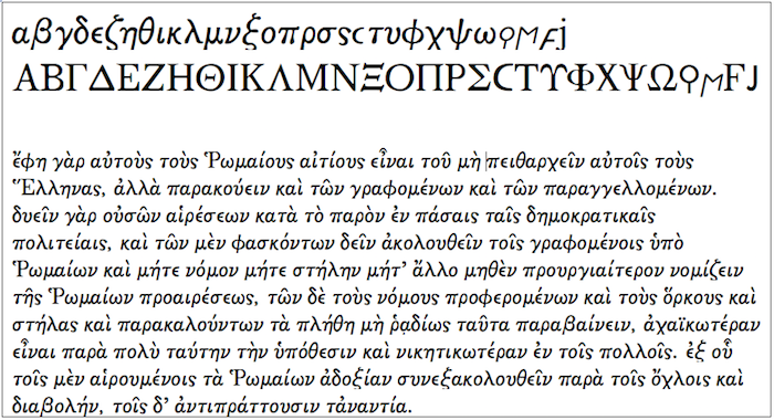 GreekKeys 2015 Fonts | Society for Classical Studies
