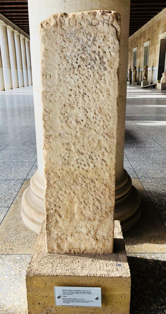 Agora horos stele in Stoa of Attalus 1. Image by Adrienne K.H. Rose and used by permission.