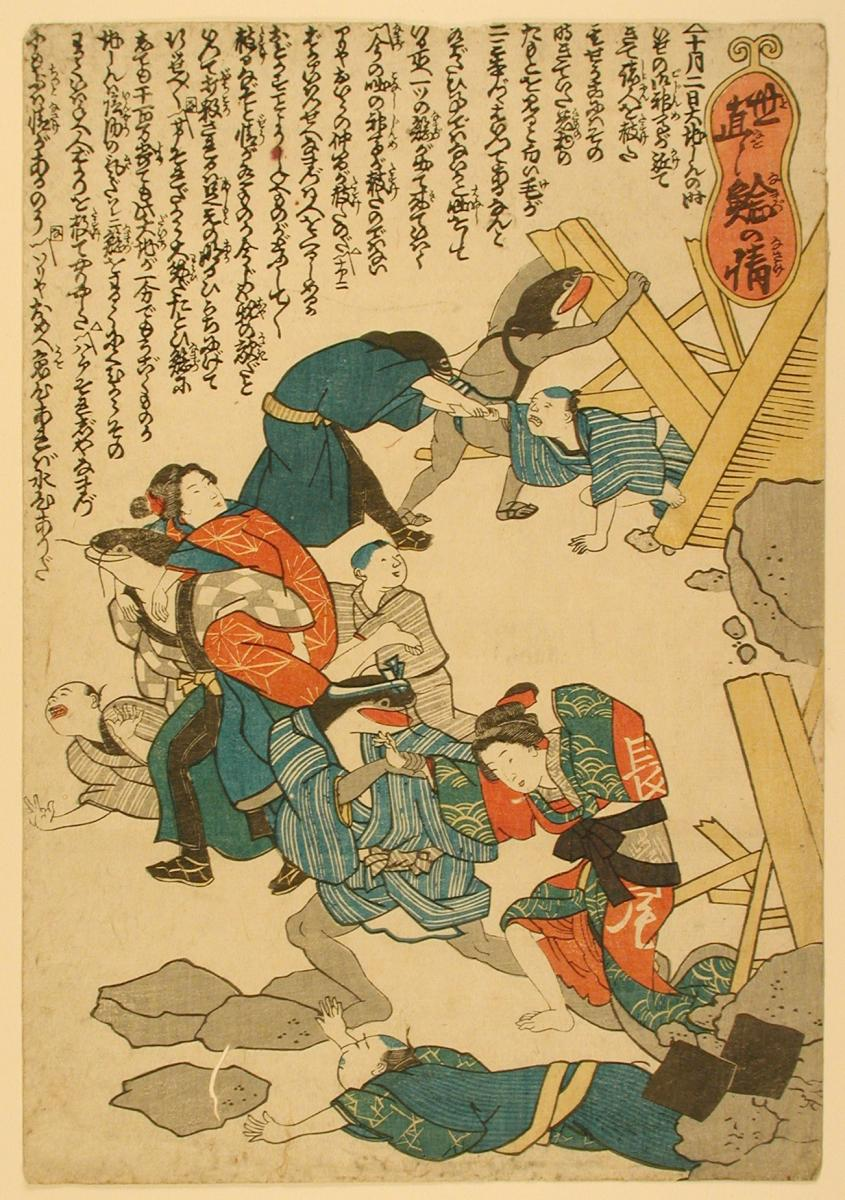 2 Japanese, The Kindness of the Catfish in Restoring the World, 1855. Color woodblock print.  Allen Memorial Art Museum, Oberlin College. 1943.287