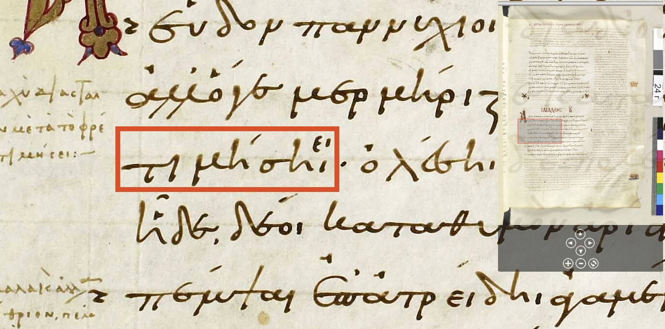 A section of folio 24r, showing the beginning of line 2.4 (my emphasis).