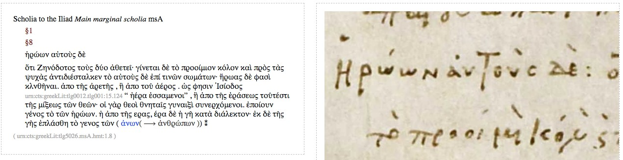 A transcription of schol. A Il. 1.4, accompanied by an image of the same scholion in Venetus A.