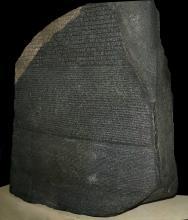 Rosetta Stone By © Hans Hillewaert, CC BY-SA 4.0
