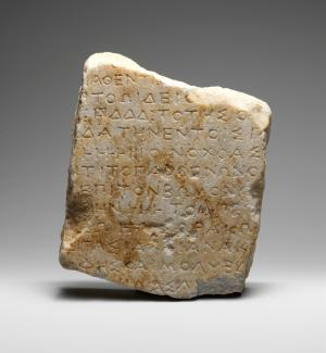 Late Classical Greek Inscription