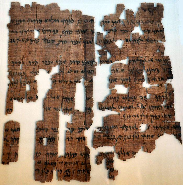 Aramaic Translation of the Bisitun Inscription on a papyrus fragment, 520 BCE (Photo by Jona Lendering and used via CC BY-SA 4.0)