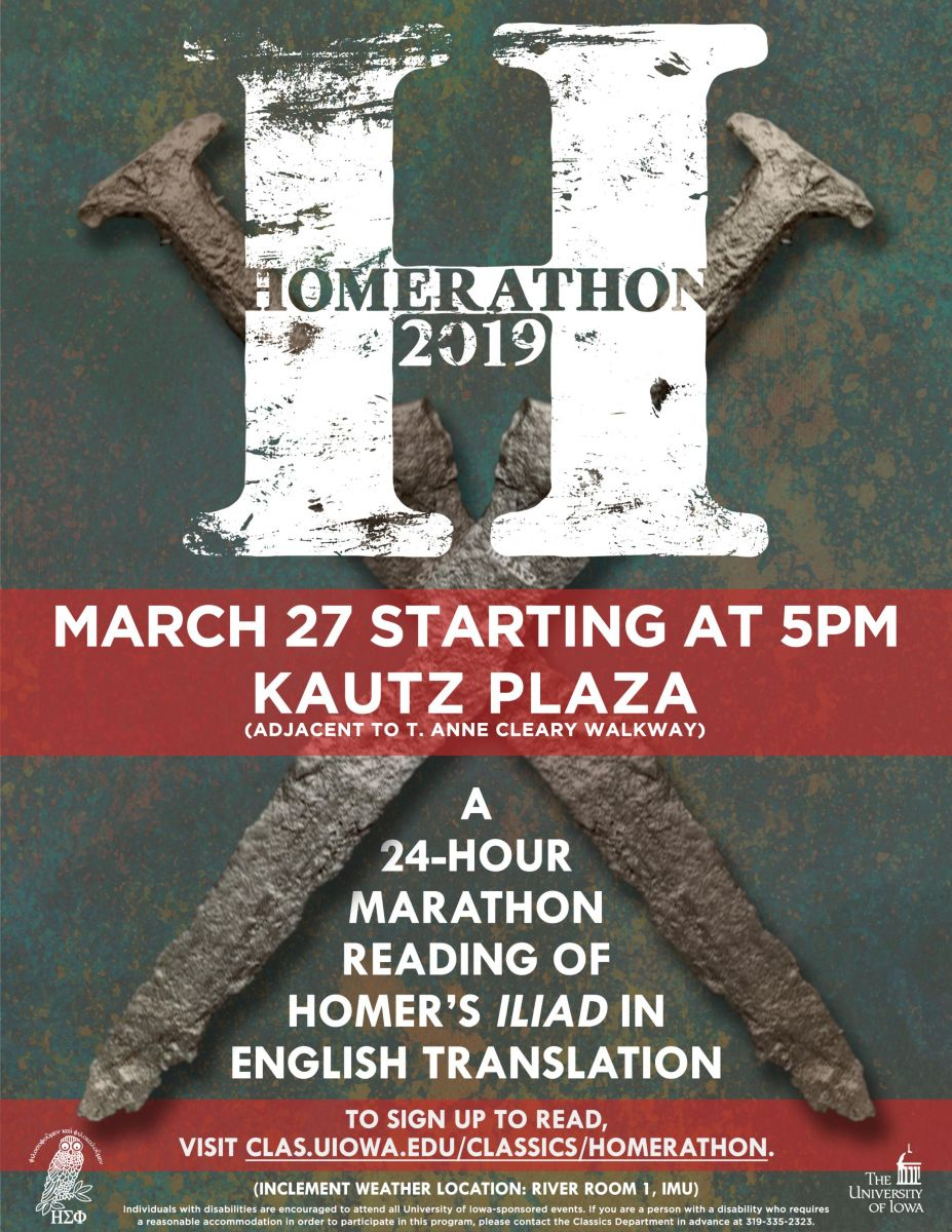 2019 Homerathon Flyer