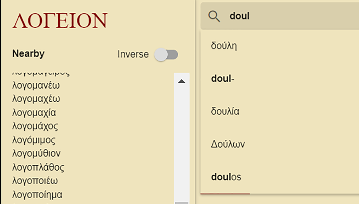 Fig 2: auto-fill suggestions for Latin characters includes Greek words, so keyboard switching is not required